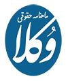 آرش کیخسروی و قاسم شعله سعدی؛ محاکمه و آزادی به قید وثیقه