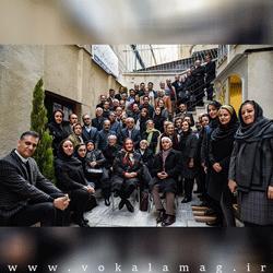 نشست جامعه وکلای دادگستری خراسان در آستانه شصت و ششمین سالگرد استقلال کانون وکلای دادگستری