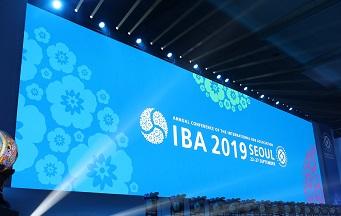ایران یکی از کشورهای پیشرو در تشکیل IBA بوده است