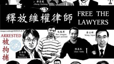 تصویر از وضعیت وکلای چینی در جمهوری خلق چین
