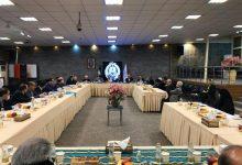 Photo of جلسه فوق العاده روسای کانون های وکلای دادگستری