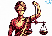 Photo of تخلفات انتظامی وکلای دادگستری و مجازاتهای قانونی آنها