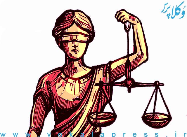 تخلفات انتظامی وکلای دادگستری و مجازاتهای قانونی آنها