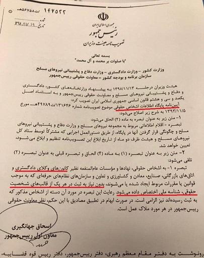Photo of ادعای «معافیت مالیاتی کانونها»؛ اشتباه یا شیطنت رسانهای؟