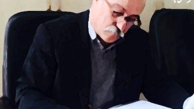 Photo of آیین نامه جدید «تعرفه حق الوکاله» چگونه تدوین شد؟