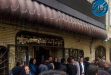 Photo of تعطیلی کانون وکلای دادگستری آذربایجان شرقی