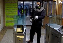 تصویر از بخشنامه پیشگیری از شیوع ویروس کرونا در واحدهای قوه قضاییه(۱۳۹۸/۱۲/۱۲)