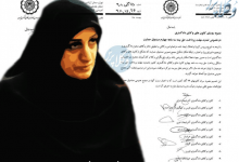 تصویر از تعریضی به نامه رؤسای کانونها در مورد تعویق پرداخت اقساط صندوق حمایت