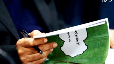 Photo of گزارش کارگروه بند ٨ الحاقى به تبصره ۶