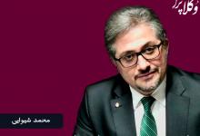 Photo of نیک و بد آیین نامه تعرفه حق الوکاله