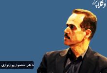 تصویر از حق تفتیش دفاتر وکلا در پیشنویس آیین نامه حق الوکاله