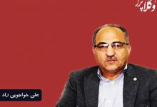 تصویر از وزیر دادگستری و وظیفه تصویب آیین نامه حق الوکاله و آیین نامه لایحه استقلال