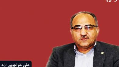 Photo of وزیر دادگستری و وظیفه تصویب آیین نامه حق الوکاله و آیین نامه لایحه استقلال