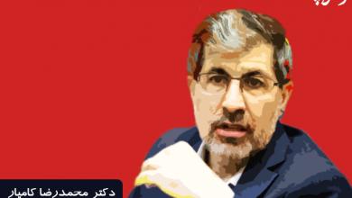Photo of حذفیات و تغییرات محسوس آیین نامه تعرفه حق الوکاله