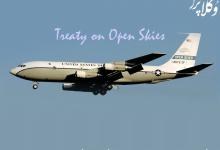 Photo of معاهده آسمان های باز چیست ؟