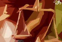 تصویر از متن پیش نویس آیین نامه اجرایی لایحه قانونی استقلال کانون وکلای دادگستری