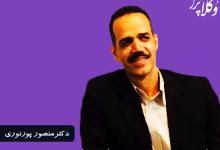 Photo of نمایندگی قهری از کانون وکلا و واپسگرایی