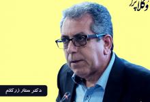 تصویر از برگزاری انتخابات الکترونیک و محدودیتهای آیین نامه لایحه استقلال