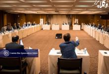 Photo of نشست فوق العاده روسای کانون ها