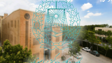 تصویر از کاهش سهم پرداختی حق بیمه وکلای اصفهان به صندوق حمایت وکلا