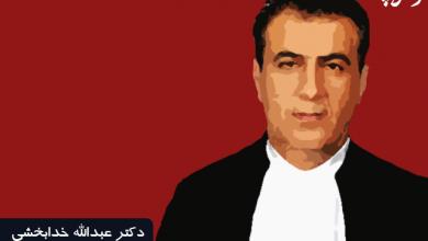 Photo of استقلال وکیل از منظر فقه