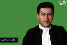 تصویر از مستندات قانونی صلاحیت وزیر دادگستری برای تصویب آیین نامه لایحه استقلال