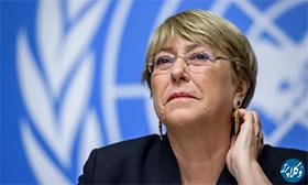 میشل باچه؛ کمیسرعالی حقوق بشر سازمان ملل متحد