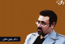 تصویر از در پیشنویس آیین نامه استقلال حتی شأن قوهقضاییه نیز رعایت نشده است