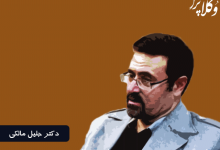 Photo of در پیشنویس آیین نامه استقلال حتی شأن قوهقضاییه نیز رعایت نشده است