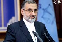 Photo of کانون وکلا میخواهد با آییننامه دوران سلطنت کار وکالت جمهوری اسلامی را اداره کند
