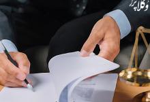 تصویر از چهار نظریه مشورتی درباره وکیل دادگستری