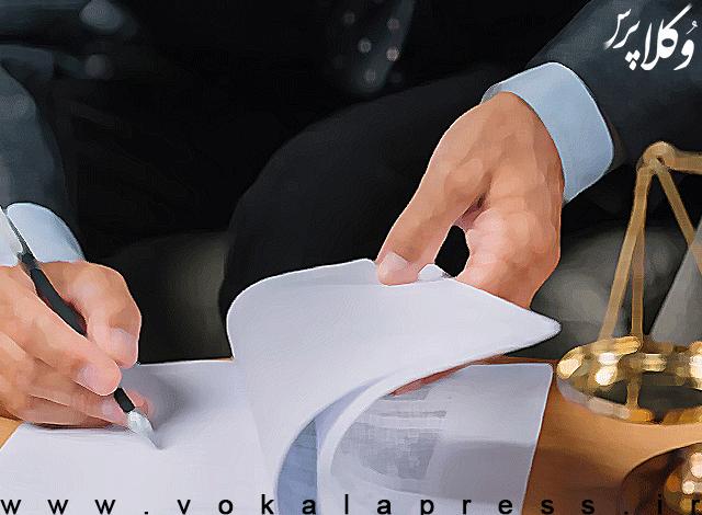 نظریه مشورتی درباره وکیل دادگستری