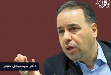 Photo of تعارض مهلت یک ماهه معاونت حقوقی با دستور رییس قوهقضاییه