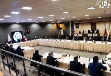 Photo of در جلسه روز پنجشنبه مدیران نهاد وکالت چه گذشت؟