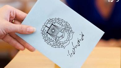 تصویر از انتخابات کانون وکلای مرکز به شکل کاغذی و مرسوم برگزار می گردد