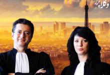 Photo of شرایط و ضوابط وکالت در کشور فرانسه(۱)