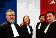 Photo of شرایط و ضوابط وکالت در کشور فرانسه(۲)