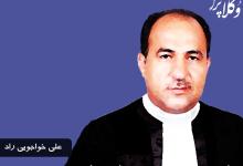 Photo of از صندلی نمایندگی مجلس تا حکم حبس