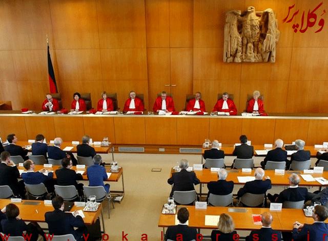دادگاه قانون اساسی آلمان شکایت پناهنده ایرانی را رد کرد