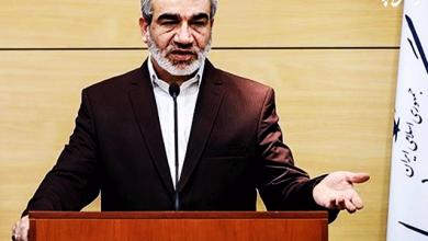 Photo of طرح کاهش مجازات حبس تعزیری تأیید شد