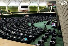 Photo of تأیید اعتبارنامه ۲۷۰ منتخب مجلس یازدهم