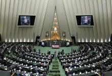 Photo of تنقیح قوانین پنج حوزه در مجلس شورای اسلامی