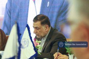 وزیر دادگستری در اجلاس اصفهان