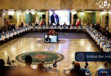 کانون های وکلای دادگستری ؛ اجلاس روسا در اصفهان