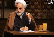 تصویر از محسنی اژه ای و امتناع کانون وکلا از افزایش تعداد وکیل