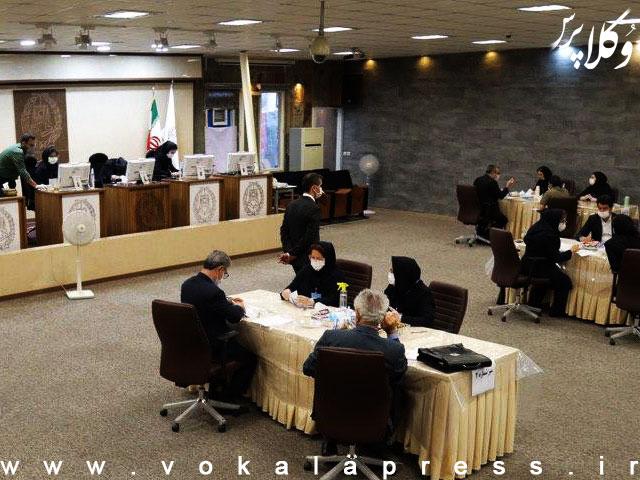 نتایج انتخابات کانون وکلای مرکز