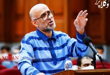 اکبر طبری در جلسه دوم دادگاه