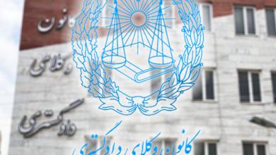 تصویر از نتایج انتخابات کانون وکلای اردبیل اعلام شد
