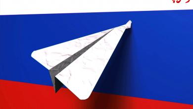 تصویر از رفع فیلتر تلگرام در روسیه انجام می شود ؟