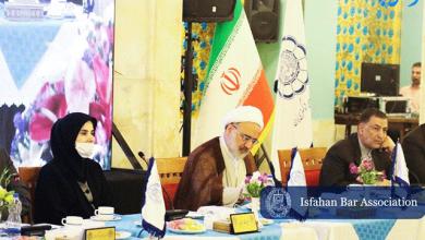 Photo of مقامات حقوقدان قوه مجریه و قضاییه در اجلاس اصفهان چه گفتند؟
